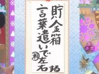 """【日向坂46】""""うしし"""" 育ちが良すぎる。"""