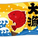 台湾からお礼の浮世絵風画像、JAPANと台湾が込められていた模様