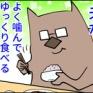 【PR】するり麦食べたするりんのその後【モニター】