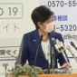 【速報】東京都が近く実施する「緊急事態措置」の詳細が判明