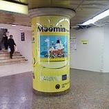 『ムーミン・プレミアムコレクション 2010』の画像