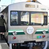 『駅すぱモール×鉄道事業者6社の企画商品 「オリジナルヘッドマーク」を販売!』の画像