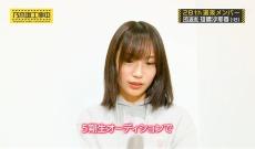 【乃木坂46】掛橋沙耶香、5期入る前に初選抜入りできたのは大きい!!!