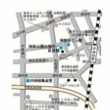 『東京で座禅 豊島徹禪師 2019年開始の神田坐禅会が2020年も継続』の画像