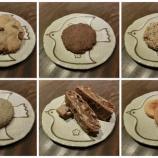 『種おやつ(焼き菓子)』の画像