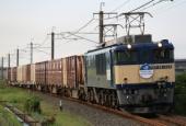 『2018/9/17運転 伯備線迂回貨物列車(上り)』の画像