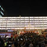『【新宿】2013年の酉の市は3回あります:2013年10月15日』の画像
