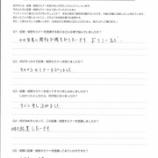 『2020年11月8日9日_札幌開催_コロナ禍時代の「女性の小さなお店」売り上げアップ手法_お客様の声4』の画像