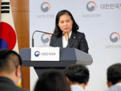 韓国「WTOの判決に従う必要はない。日本も徴用工判決に従っていないから」