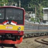 『205系埼京線ハエ18編成元組成に戻る』の画像
