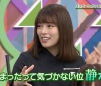 【欅坂46】けやかけが始まる前のニュースの方が明るい!?【欅って、書けない?】