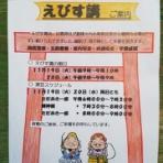 群馬県太田市祭り情報ブログ