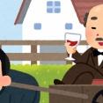 【悲報】上級国民の飯塚幸三さんの言い訳が上級すぎてヤバいと話題に…これは酷い…
