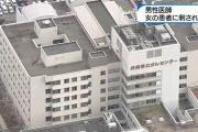 【兵庫】男性医師が治療中に患者に刃物で腹を刺されて大けが 患者の中国人の女(65)を逮捕