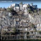 『地図にない湖・石切山脈/笠間市稲田【いばらきドローン散歩Vol.011】』の画像