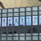 『【乃木坂46】中国ファン凄すぎ…上海のショッピングモールに『与田祐希様お帰り』巨大スクリーンが!!!』の画像