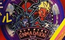 妖怪ウォッチ3 エンマ大王ドリームメダルのQRコードと入手方法だニャン!【11/25更新】