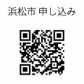 映画『だってしょうがないじゃない』上映とトークイベントのお知らせ ※変更あり…静岡市はオンラインイベントに変更、浜松市は1月8日(土)開催に変更