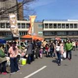 『東日本大震災・熊本地震被災地復興応援コンサートの様子』の画像