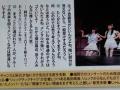 AKBメンバーO.Yが福岡のホテルで一升瓶片手に浴衣で廊下を徘徊