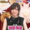 『【虹ヶ咲】次回の直前生放送に鬼頭明里さんが・・・』の画像
