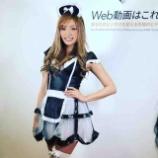 『幕張メッセと東京ビックサイトにて、展示会を見学しました。』の画像