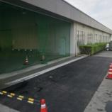 『岐阜県関市 工場出入り口の水たまり解消例(アスファルト舗装工事)』の画像