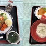 『入院生活の楽しみも提供したい栄養部です』の画像