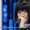 【NGT48】おかっぱがめちゃめちゃ可愛くなってるwww【高倉萌香】