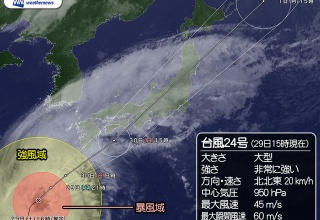 【気象】台風24号「チャーミー」、沖縄本島各地で記録的暴風。明日30日、非常に強い勢力のまま四国や近畿に上陸へ。29日15時現在予想