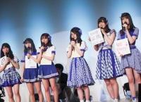 2/12「ふくしまFM HAPPY LOVE SMILEが吹く島キャンペーン Team8ライブ」写真まとめ!