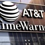 『AT&Tがタイムワーナー買収で株価暴落するも、これはM&Aの通過儀礼だ!』の画像