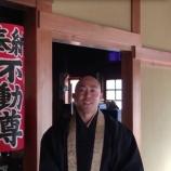 『【乃木坂46】ボローン住職、乃木坂・欅坂に新年のメッセージをくれた模様!!!』の画像