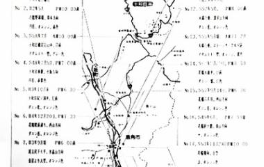 『1月30日放送「鹿角市内でUFO目撃があった?」目撃情報と日本のUFO事情の続編』の画像