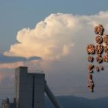 『雲の峰』の画像