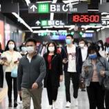 『【新型コロナウィルス】「深圳、今月27日から徐々に学校再開へ」』の画像