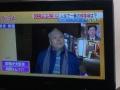 【悲報】加藤一二三九段、テレビで、一般人扱いされるwwwww(画像あり)