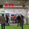東京モーターショー2015 その140(京都機械工具)