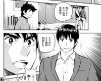 【悲報】MAJOR2ndの佐藤寿也さん、再登場するもなんか違う・・・・・・・・・・