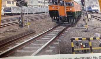 自閉症の人が記憶のみで描いた電車の絵がマジで凄すぎると話題に
