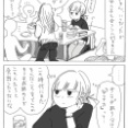 【報告会】サラダとりわけギャル
