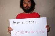 安田'ウマル'純平「みんな僕を忘れてると思うけど、パスポートできないの!助けて!(´;ω;`)」