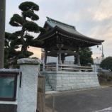 『大晦日は戸田市上戸田3丁目の海禅寺さんで23時から除夜の鐘の音』の画像