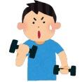 やっぱ運動しないと太れないの?