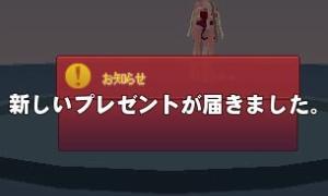 スクーターペット⊂(゜∀゜) モラタヨー!!