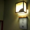 風雅の宿 長生館