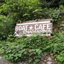 ボートカフェ。