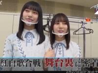 【日向坂46】『坂道テレビ』番宣動画、こさかな&みくにの衝撃ラブラブシーンを発見wwwwwwwww