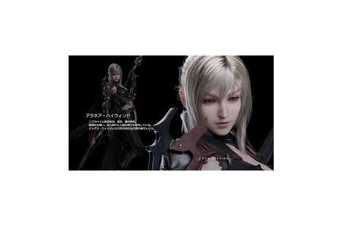 【お買い得】「ファイナルファンタジー15 ロイヤルエディション」が7800円で発売! 全DLCを収録のサムネイル画像