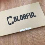 『【商品レビュー】スマホの保護フィルム『保護フィルムのCOLORFUL ガラスフィルム』実際に使用してみた感想』の画像
